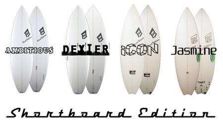 shortboard_edition